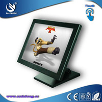 LCD Touchscreen Monitor With Built In Comput