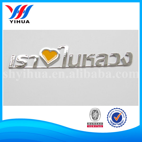 ABS plating chrome nameplate