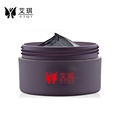 Black clay mask OEM Mineral Dead Sea Pure Black Mud Clay Mask