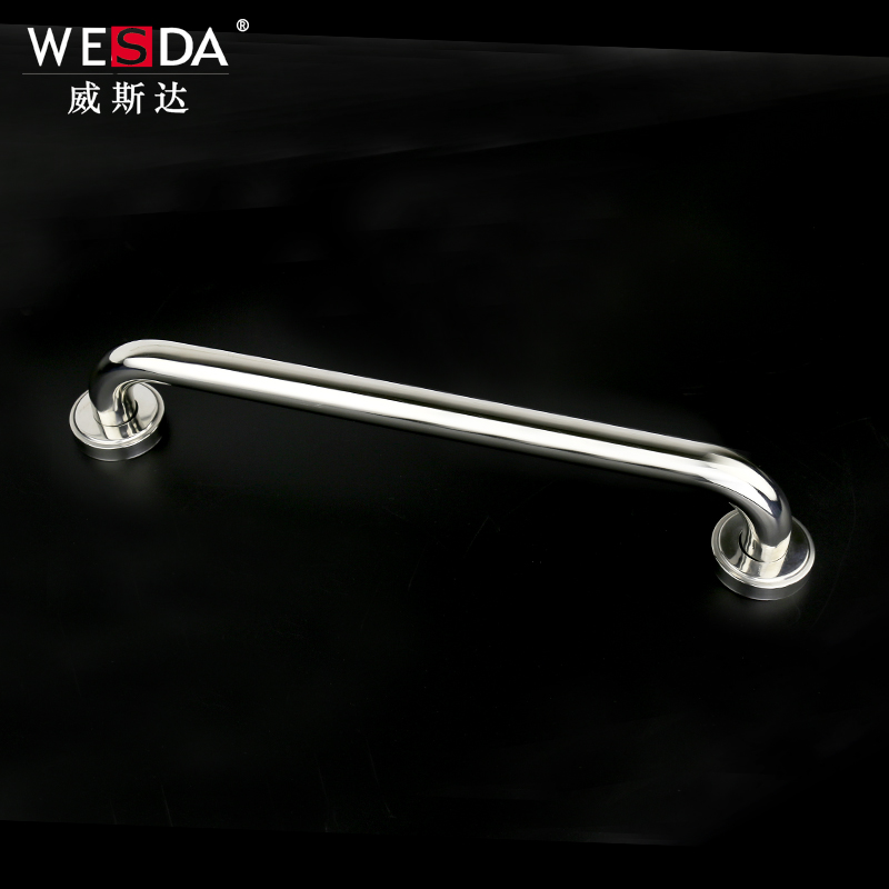 WESDA Toilet safety handrail,bathroom handicap stainless steel grab bar