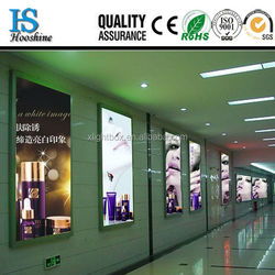"Hot sale customized size aluminium snap frame 24""x36"" wall mounted led light box"