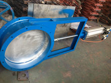 Sluice gate valve with flanged