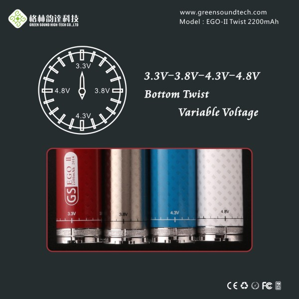 2200mah Ego II TWIST KIT Mini Electronic Cigarette rebuildable atomizer vape mods