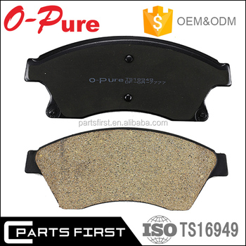 O-Pure China connect brake pad factory 8697-D1522 Wholesale universal non asbestos brake pads for Chevrolet Cruze OE 13301207