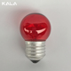 Traditional halogen lamp bulb 42w 70w 100w 150w 200w 110V 220V color halogen lamp bulbs and led energy saving lamps