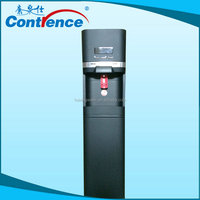 new plastic reverse osmosis hot cold water dispenser in office