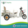 Electric electric pedicab auto rickshaw tricycle for adult