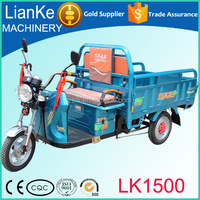 China popular 3 wheel electric cargo motorbike for adult/cargo electric motorbike with reasonable price