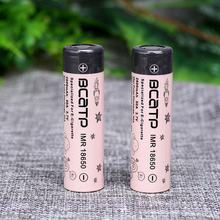New BCATP Pink Super 3.7v 2600mah 18650 the cylindrical lithium battery 50A li-ion battery