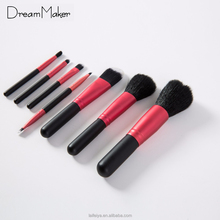 Brand 7 PCS Black Red Professional Contour Powder Make Up Beauty <strong>Cosmetics</strong>