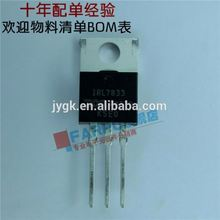 Original authentic IRL7833PBF IRL7833 MOS FET TO-200 line pipe IC Chip Electronic Component