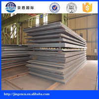 S275JR/J0/J2/+AR/+N High strength structure steel plate