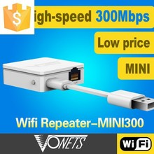 Hot 300M Antenna Signal Booster Wireless wifi repeater Made in China