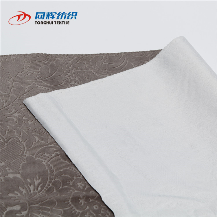 RY2389 Factory Price Customized Abrasion-Resistant Anti-Mildew Home Textile  Pongee Fabric