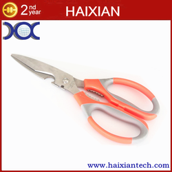 "8.5"" Factory direct sale Multi - functional magnetic kitchen scissors"