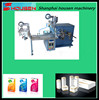 Perfume Box/Cigarette Box Cellophane Overwrapping Machine/Packing Machine