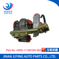hotsale whosale 430D-1118010A-502 yuchai engine turbocharger turbo charger supercharger for truck