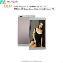 OEM 7 inch IPS Screen 1920*1200 MTK6582 Quad Core GPS Dual Sim Card Slot GSM 3G City Call Android Phone Tablet PC