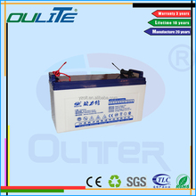 Wholesale price!Solar dry cell battery 12V 100AH for solar system