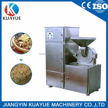 Chinese herb grinding machine leaf and roots crusher mill machine