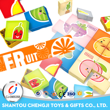 High quality educational kids wooden puzzle toys factory