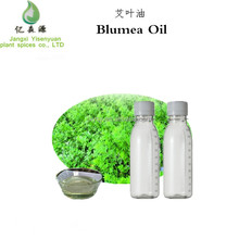 Blumea Mugwort Leaf Oil Green Cooling Refreshing Fragrance Massage Essential Oils