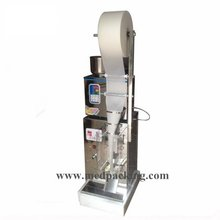 Three-side sealing automatic packing machine for particle and powder with 2-100g dispenser