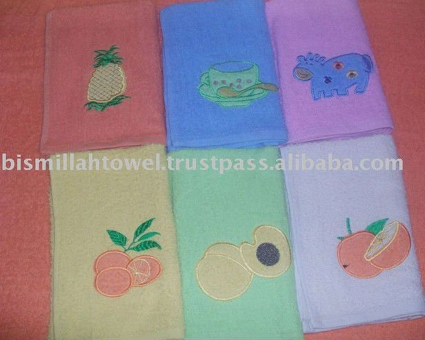 Pakistan Embroidered Dobby Kitchen Towel
