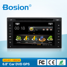UNIVERSAL 2din car DVD with GPS Bluetooth,Games,Steering Wheel Control dvd car
