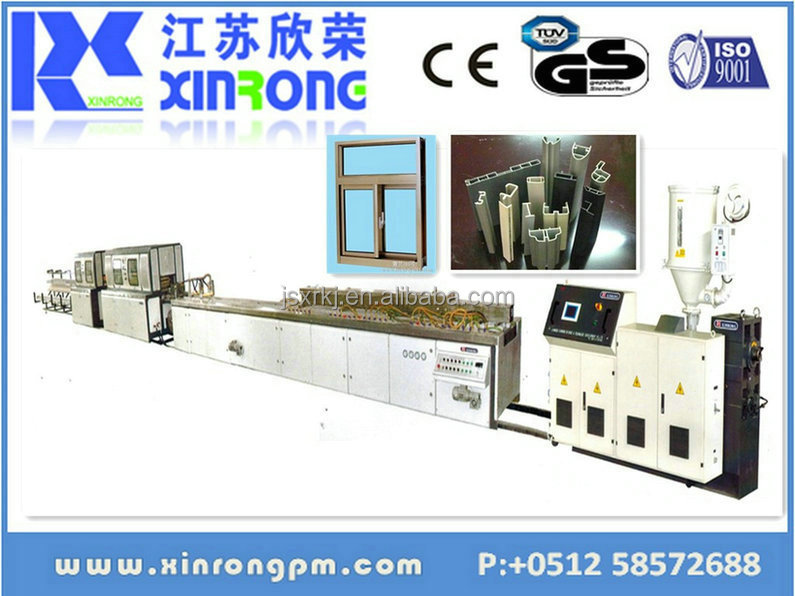 hot sale pvc door window profile production line pvc profile making machine plastic door frame profile extrusion product