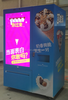 Self-service Automatic Soft Ice Cream Vending Machine