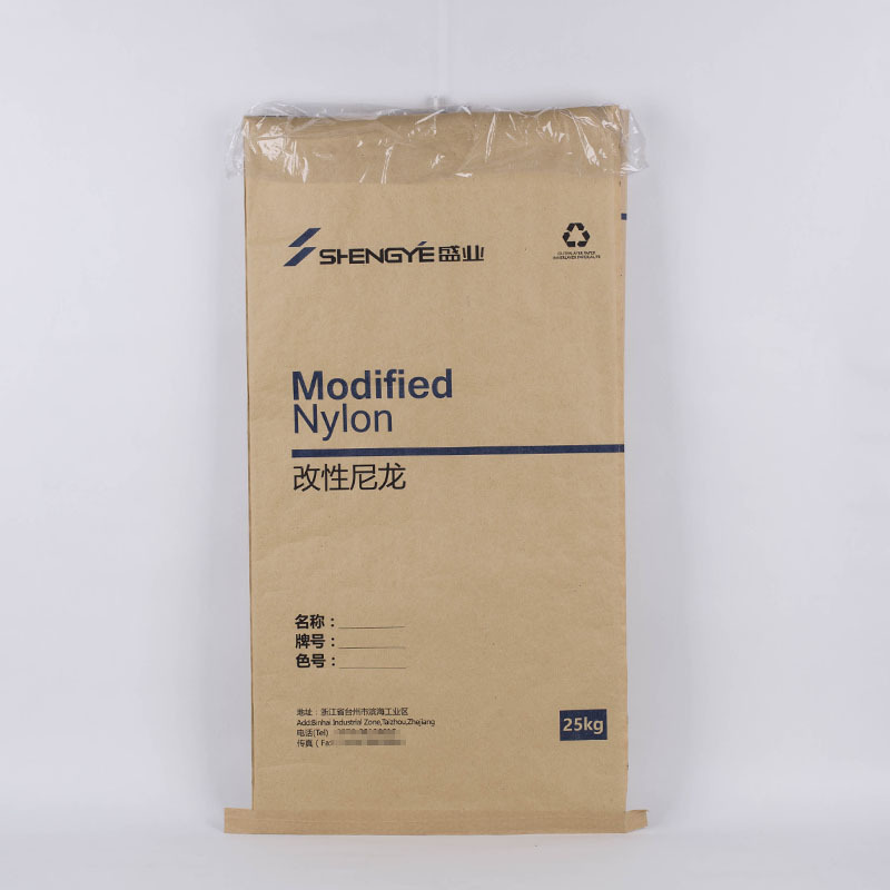 25KG waterproof PE lined craft paper plastic nylon bag , Insulating materials