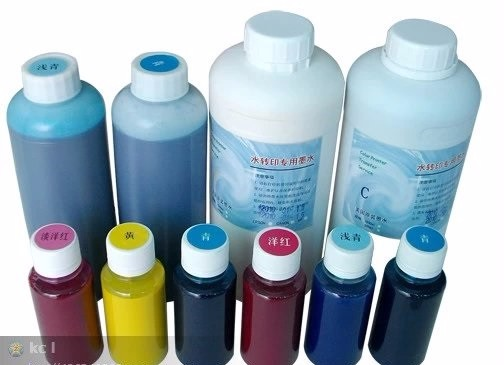 inks cartridge.jpg