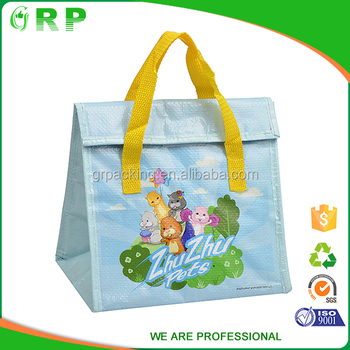ISO/BSCI Promotion eco-friendly folding carrying laminated pp woven large thermal insulated cooler bag