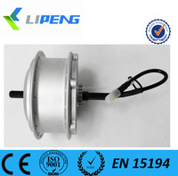 36V 250w electric bike hub motor with roller brake