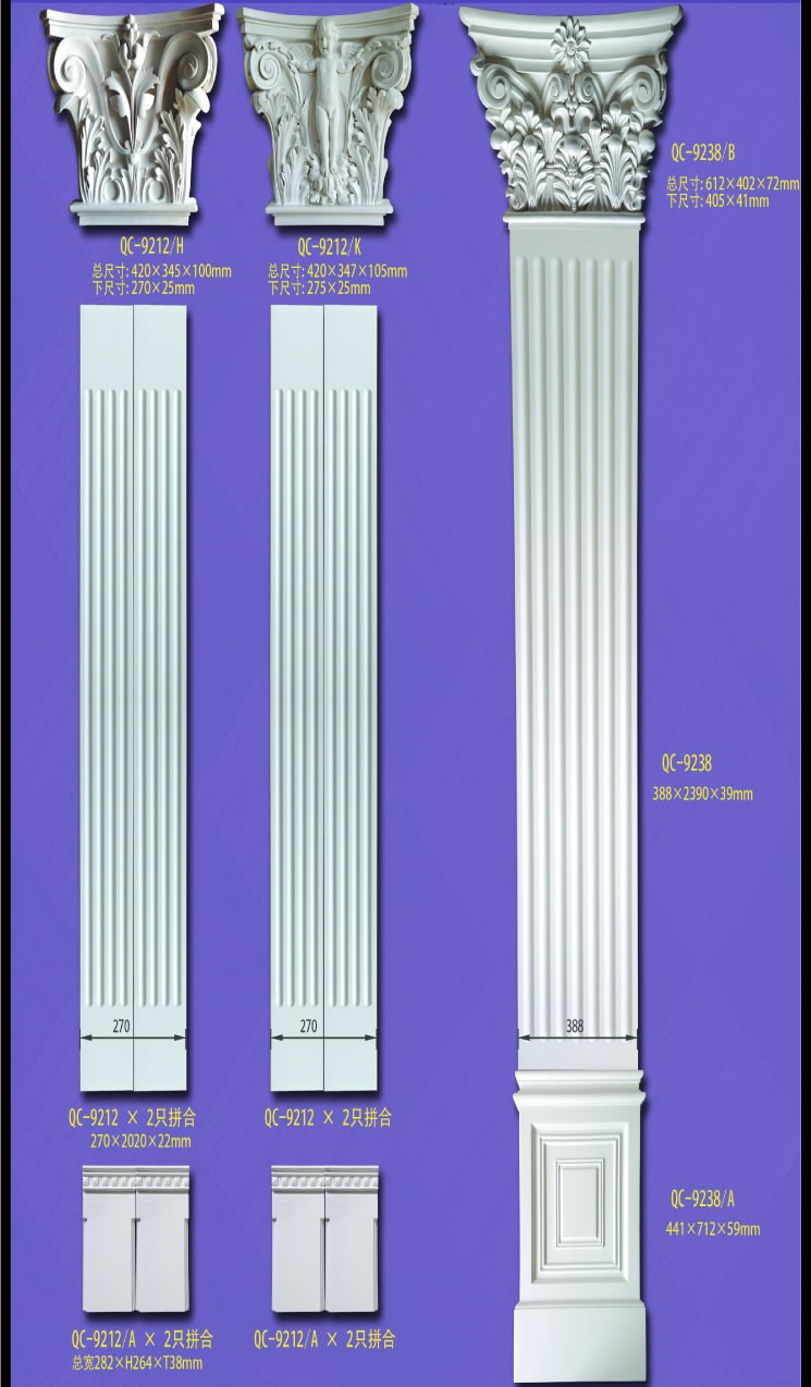 Marble Carving Pilaster Decorative Pillars Architectural
