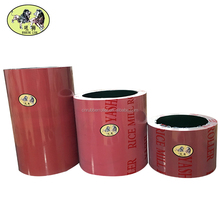 EPDM rice rubber roller, rice mill rubber roller, rice huller rubber roller for rice mill machine