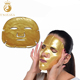 Customized wholesale anti aging moisturizing organic 24k gold collagen facial mask