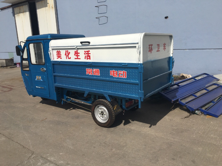 tricycle for loading garbage