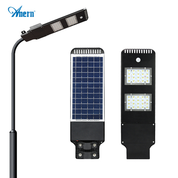 High efficiency integrated design solar led street light price