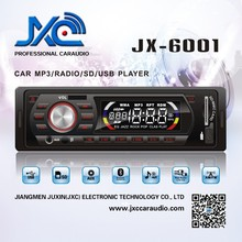 low price new model car usb mp3 player with japan fm transmitter and digital clock JX-6001