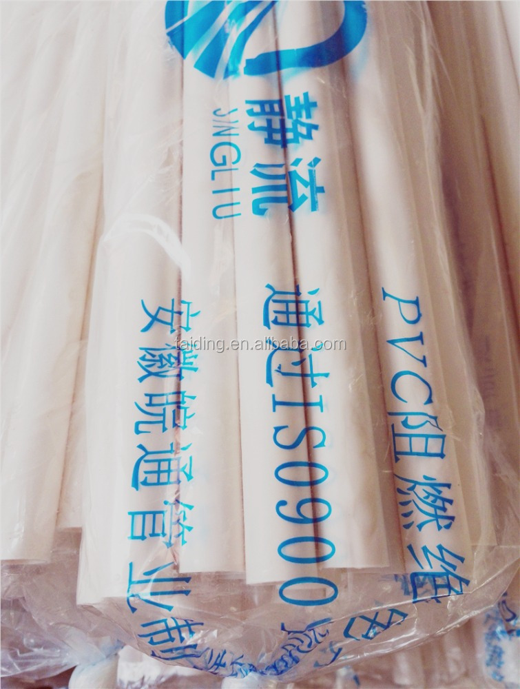 UPVC / Pvc plastic tube for electrical wire
