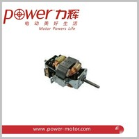 127V AC electric motor PU4615127 for Hair Drier