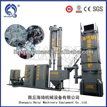 1400 KW Top quality hot sale Small biomass gasification power plant