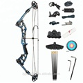 M131 Archery Compound Bow set with Accessories