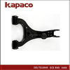 Kapaco Top Quality Auto Spare Part Right Rear Upper Control Arm for 2003-2012 Land Rover Range Rover OEM NO. LR023711