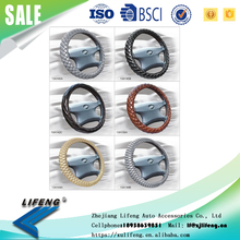 Top selling 15 inch popular PU material good looking steering wheel cover