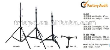 OUBAO Aluminous professional studio Light stand