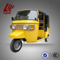 india bajaj three wheeler KN205ZK