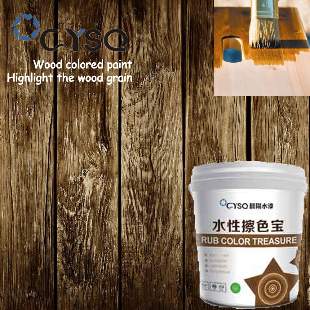 Water based wood colored paint for furniture